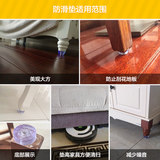 Furniture tea table sofa table footstool chair protection non-slip footpad heighten furniture footpad soft rubber footpad nail