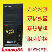DVD串口320G4GI7i3E5440至强小主机G31网吧i5二手台式电脑