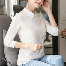 2019春装新款小衫韩版女装保暖显瘦打底衫女韩范气质长袖雪纺衫女图片
