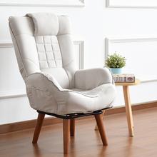 北欧可旋转懒人沙发哺乳喂奶椅办公电脑椅书房小户型单人休闲沙发