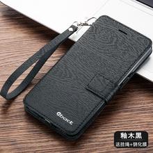 苹果iphone4s手机壳pg保护套ip4女5G翻盖皮套ip4外壳皮套子开窗软