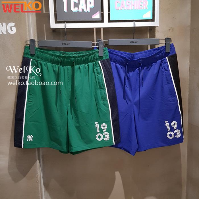 韩国代购MLB正品 19夏季男款运动短裤 休闲百搭跑步裤 学生运动裤