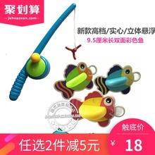 钓钓乐益智游戏套装 网红宝宝钓鱼玩具 婴幼儿童戏水可伸缩鱼竿