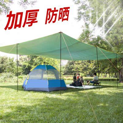户外多功能大天幕帐篷简易遮阳棚沙滩防晒防雨加厚牛津布超轻便携