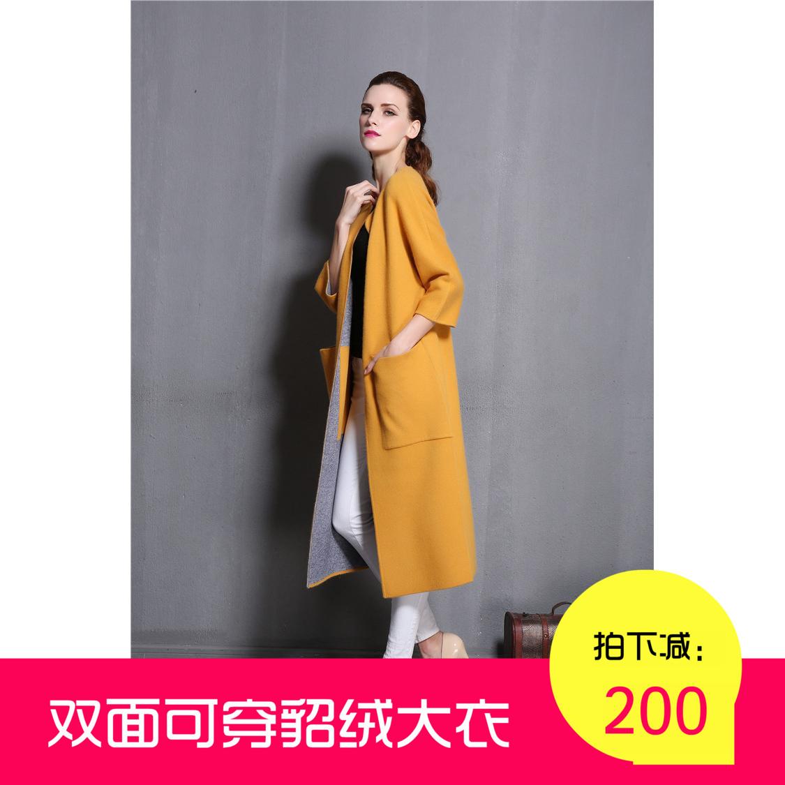 黄色貂绒大衣