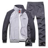 李宁运动服套装男 正品 中年 女两件套春秋防风防雨外套跑步长裤