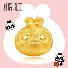 明牌珠宝足金3D硬金 巴布熊猫系列小萌货串珠吊坠挂件AFP0135定价