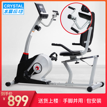 Crystal Sports Indoor Rehabilitation Bicycle Horizontal Fitness Bike Mute Hand-foot Dual-purpose Magnetron Car Household