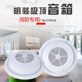 Beijing Weiyin WY-XD5-5 open-top suction loudspeaker fire-fighting broadcasting loudspeaker original genuine spot
