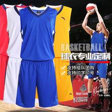 男篮球服2019夏季新款 篮球训练跑步透气支持印号运动服男 安踏套装