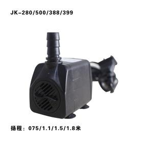 幸运买家精诺鱼缸潜水泵水培设备配件0.75/1.1/1.5/1.8m扬程水泵
