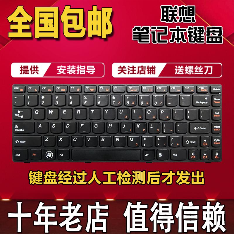 Внутриигровые ресурсы Sengoku Fengyun Артикул 36581164014