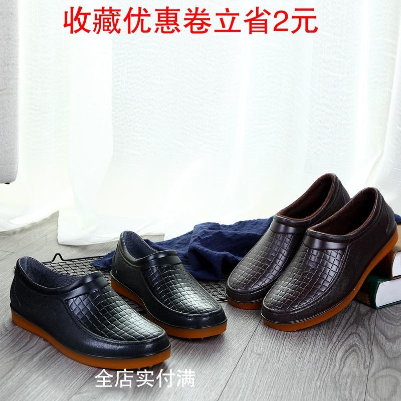 雨鞋男低帮夏牛筋底防水胶鞋厨房防滑工作鞋浅口套鞋工地上穿的鞋