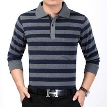 爸爸装 t恤特价 男长袖 中老年条纹t恤衫 真口袋纯棉翻领polo衫