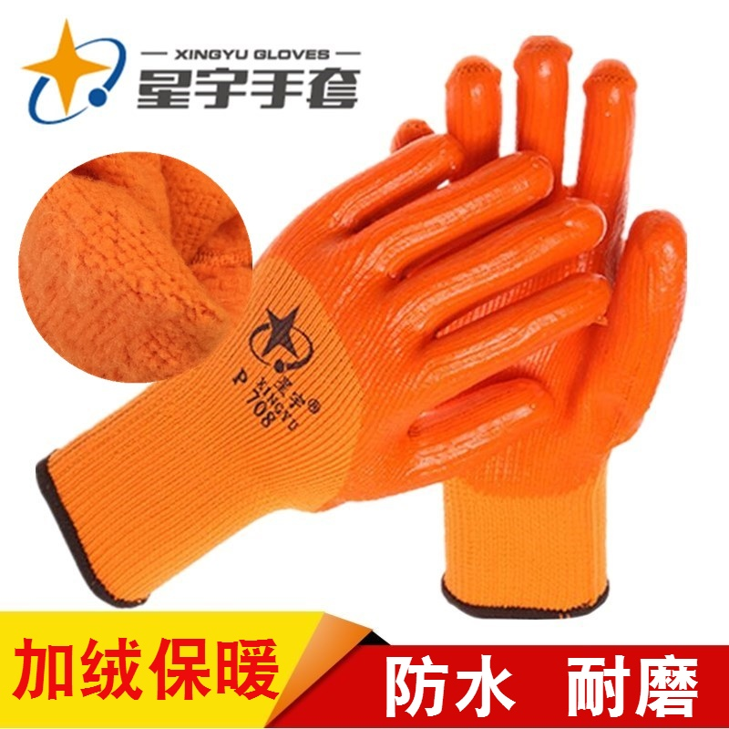 Перчатки для активного отдыха Артикул 580205886673