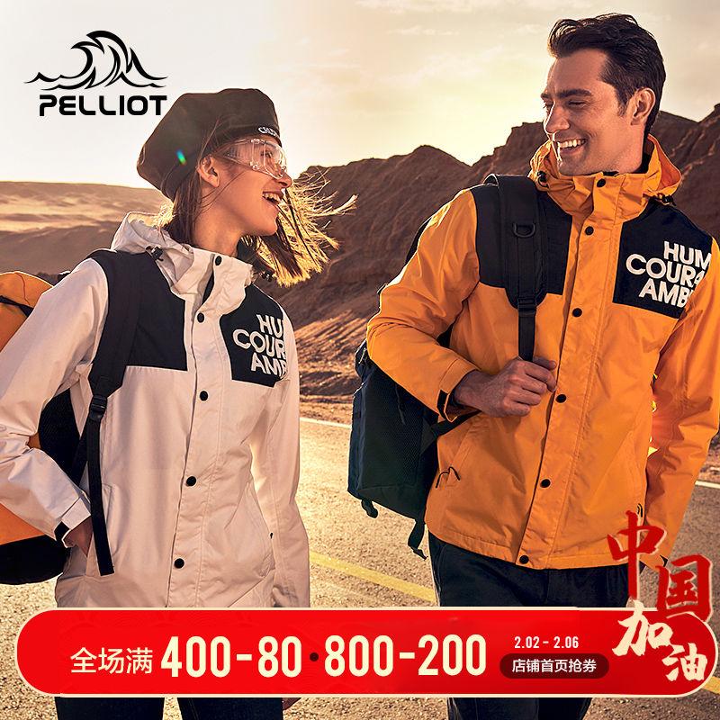 伯希和户外2020新款单层冲锋衣 男女春秋款潮牌旅行外套防风服装