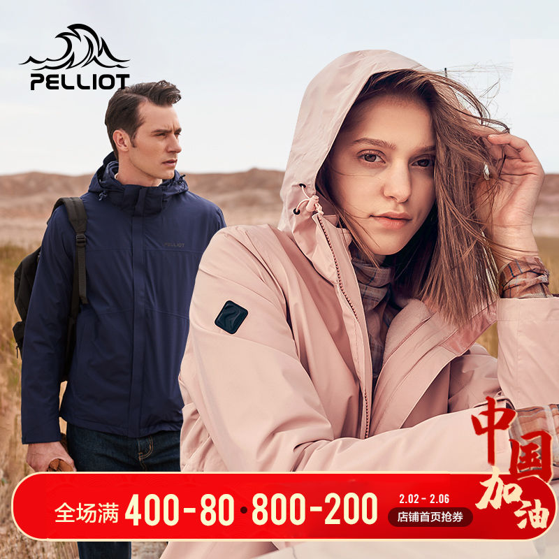 伯希和户外冲锋衣 男女潮牌三合一加绒加厚旅游外套防水防风服装