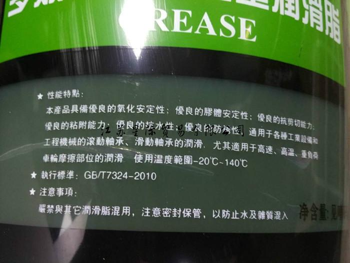 多效能通用润滑脂 黄油 锂基脂 绿色 润滑油国标不含粉 15公斤