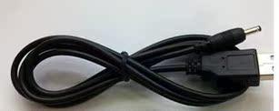 包邮小米盒子高清互联网电视盒充电器线 适配器1代2代充电线电源哪里便宜
