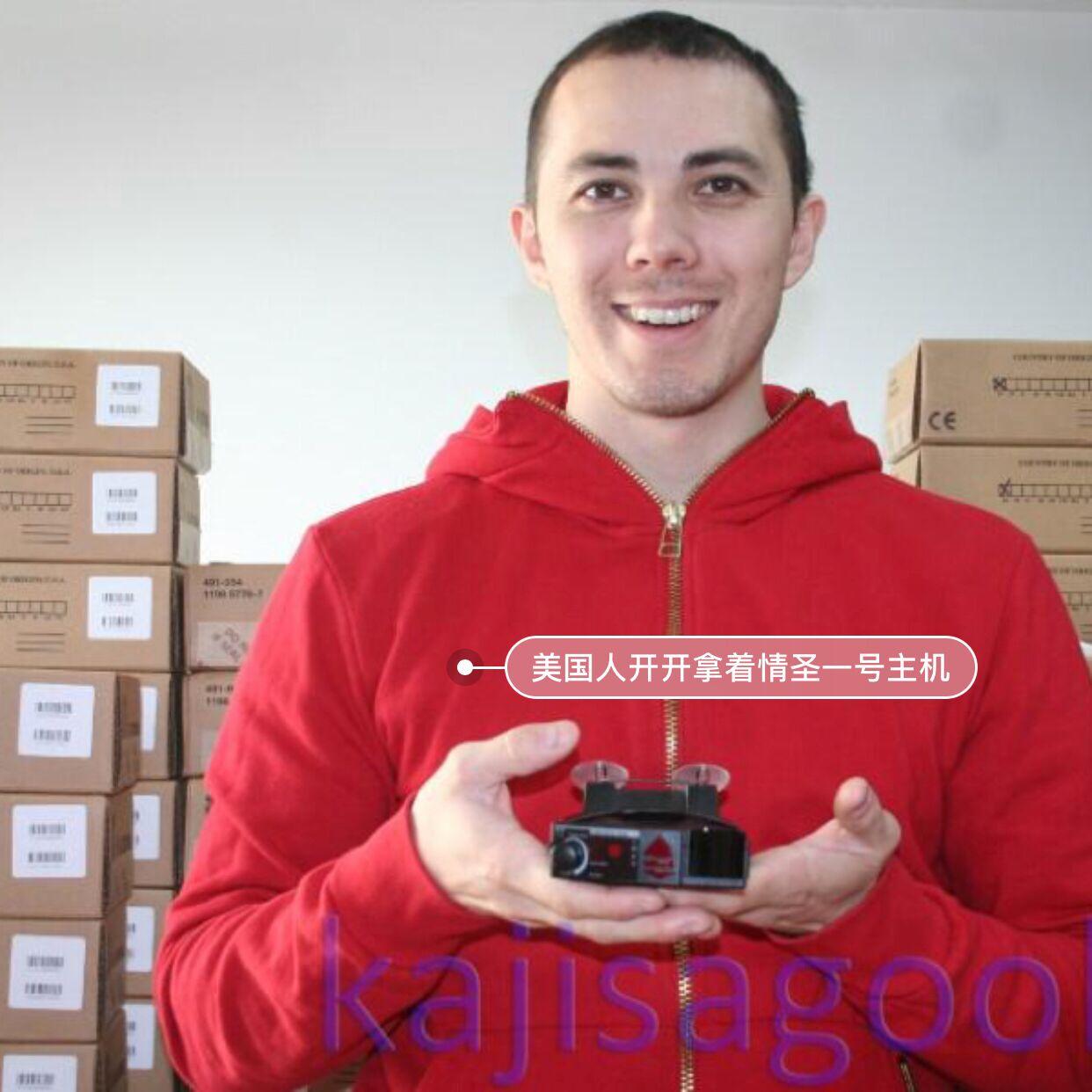 美国人售正品 V1 Valentine One 情圣一号 雷达激光电子狗