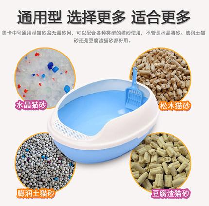 迷你型猫砂盆小号半封闭式厕所除臭防菌易清洁猫便盘沙包邮送铲子