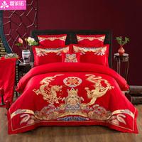 婚庆全棉四件套大红色结婚床上用品刺绣婚庆床品床盖床单六七件套
