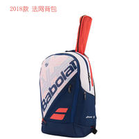 2018 models Baibao Lifa commemorative version of the ladies tennis portable slung tennis racket bag girls Li Na PD models