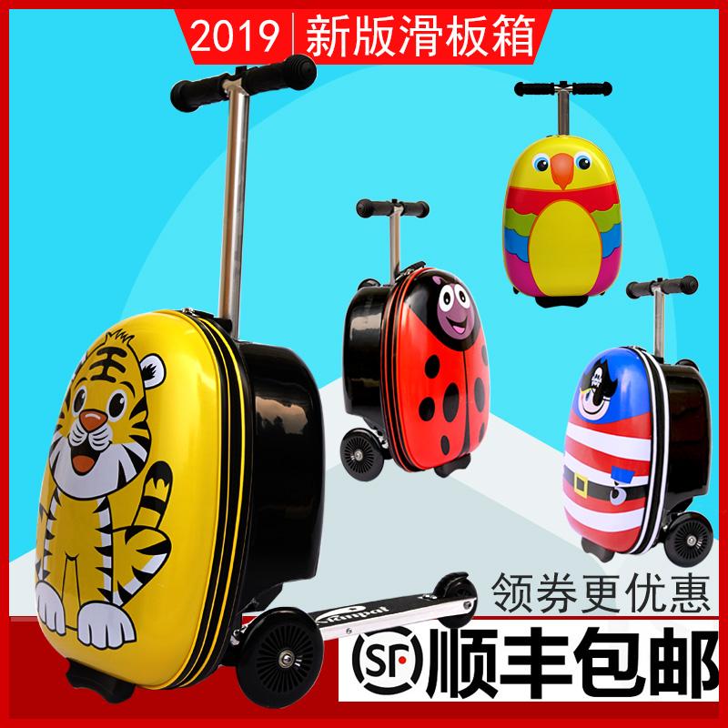Детские сумки / Рюкзаки Артикул 592691732500