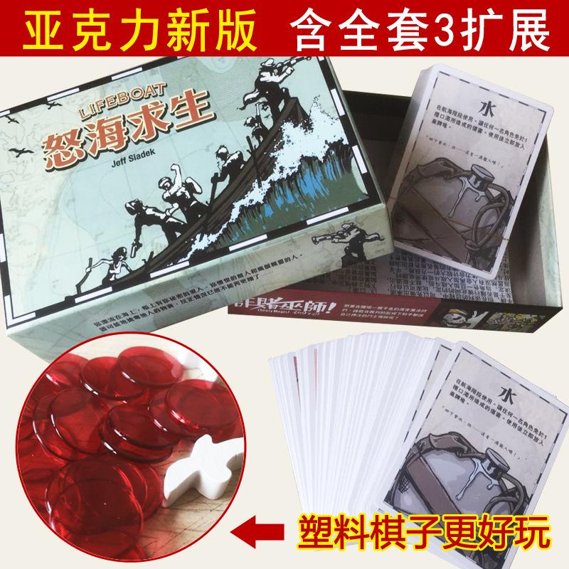 Популярные настольные игры Артикул 599565957907