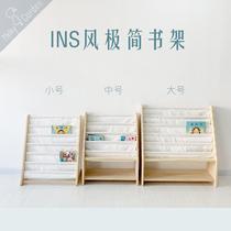 新品儿童书架宝宝书报架幼儿园绘本架展示架学生简易书柜包邮