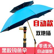 碳素黑胶钓鱼伞2.2米万向防雨防嗮折叠钓伞2.4米加厚户外遮阳伞