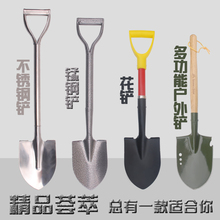 Shovel outdoor excavation small agricultural iron shovel thick stainless steel shovel plant flower small shovel all steel shovel