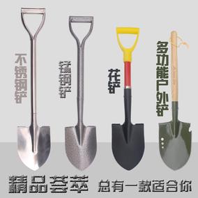 铁铲户外挖土小号农用铁锹加厚不锈钢铲子种花小铲子全钢铁锨铁锹