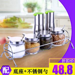 爱乐优厨房用品不锈钢玻璃调味瓶套装带架勺子调料盒四件套调料罐