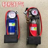 Foot pump high pressure mini portable bicycle electric car motorcycle car home foot air pump