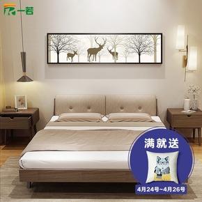 一若卧室床头画装饰画客厅现代简约沙发背景墙壁画餐厅有框挂画鹿
