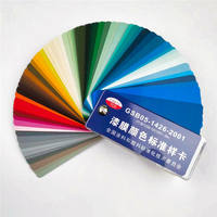 GSB color card national standard color card paint coating color card GSB05-1426-2001 paint film color standard sample card