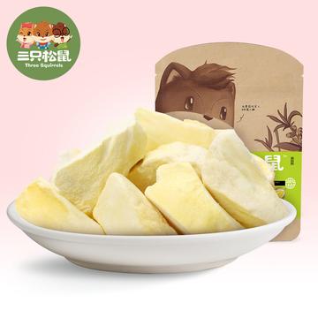【三只松鼠_冻干榴莲36gx3袋】休闲零食水果干金枕头榴莲干