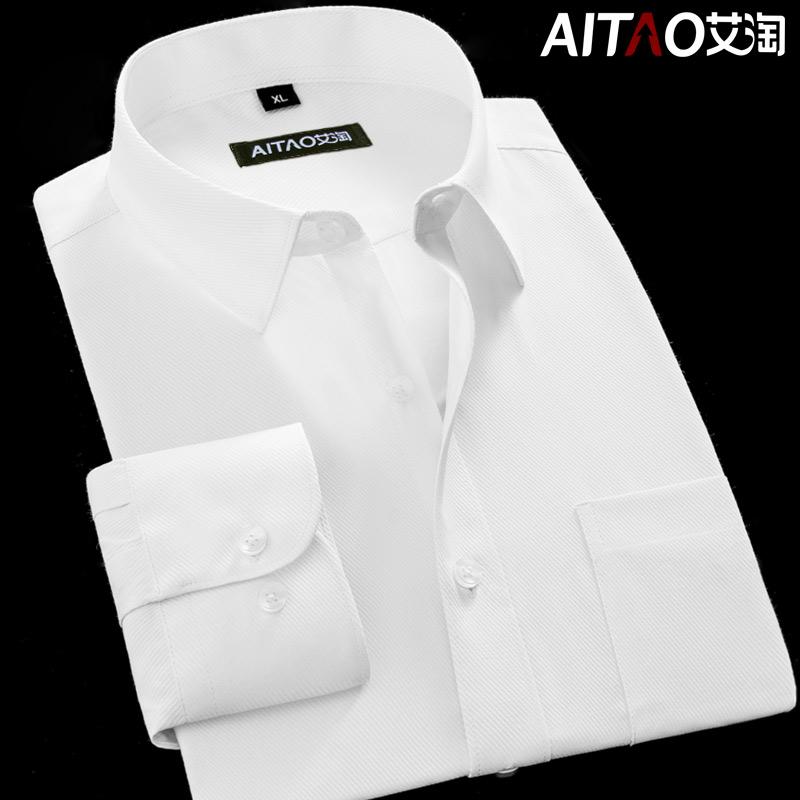 工作服衬衫长袖