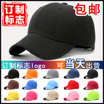 Advertising cap baseball cap custom work cap cap cap male cap female cap printing logo team custom hat logo
