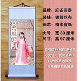 Customized characteristic hanging painting ancient wind scroll painting to figure birthday gift hanfu ancient costume painting tang costume photo wedding supplies