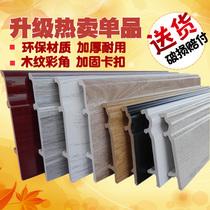 8 cm 10 cm ligne PVC self-imitation grain de bois solide polymère imperméable à l'eau mur en plastique apposé pied noir et blanc ligne de coups de pied