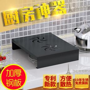 厨房置物架电磁炉架子电陶炉电饭煲架微波炉架煤气灶架子盖板支架