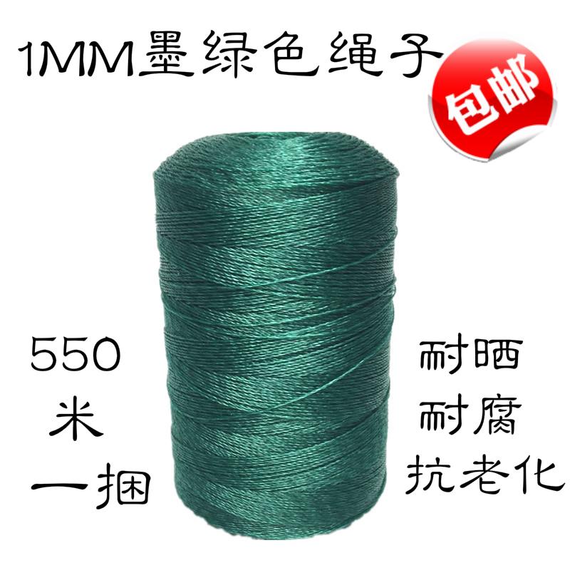 塑料尼龙绳子