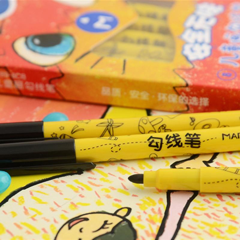 马可黑色勾线笔套装儿童绘图绘画涂鸦勾边描边笔划线笔记号笔1289