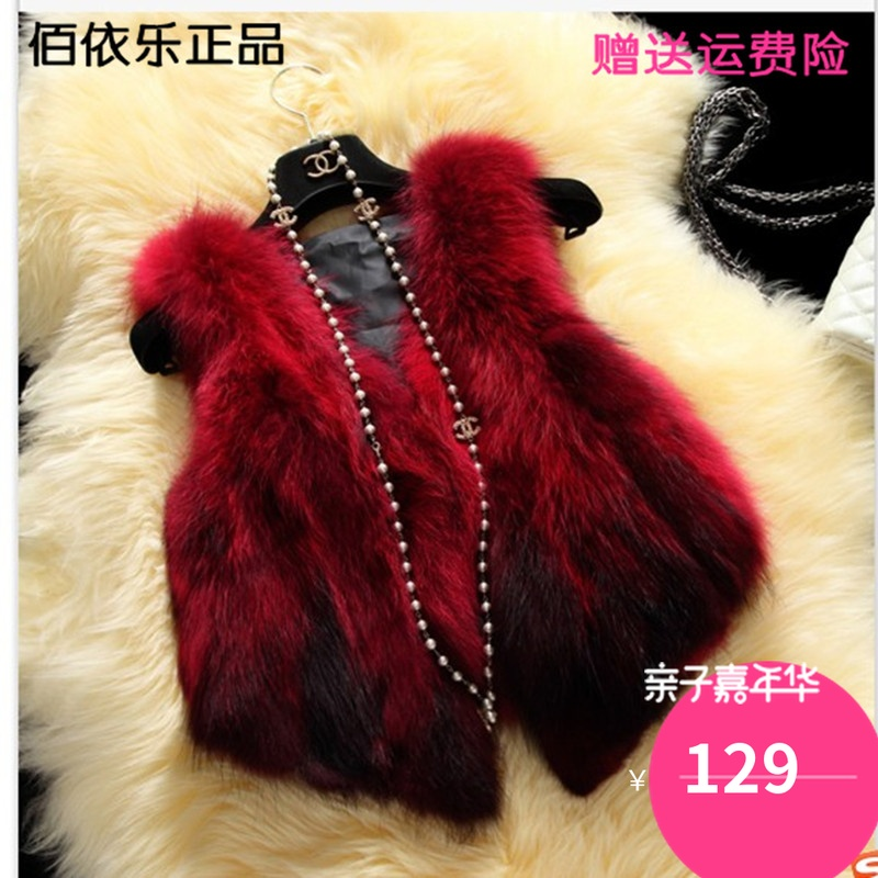 2017 autumn and winter new fox fur grass vest short paragraph hair in the long back