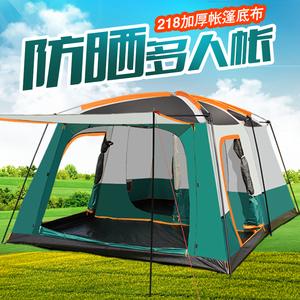 帐篷户外野营6人8人10人多人家庭聚会大帐篷车载防雨草原帐篷