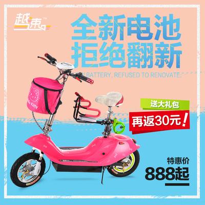 新款越速折叠女士电动车两轮电动自行车迷你电动车代步迷你电瓶车什么牌子好