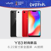 y85 64GB全网通智能正品 Y83全面屏4 手机vivoy83 直降100 vivo图片