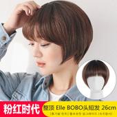 粉红时代 韩国正品假发短发帅气蘑菇头女生bobo头整顶发套逼真直